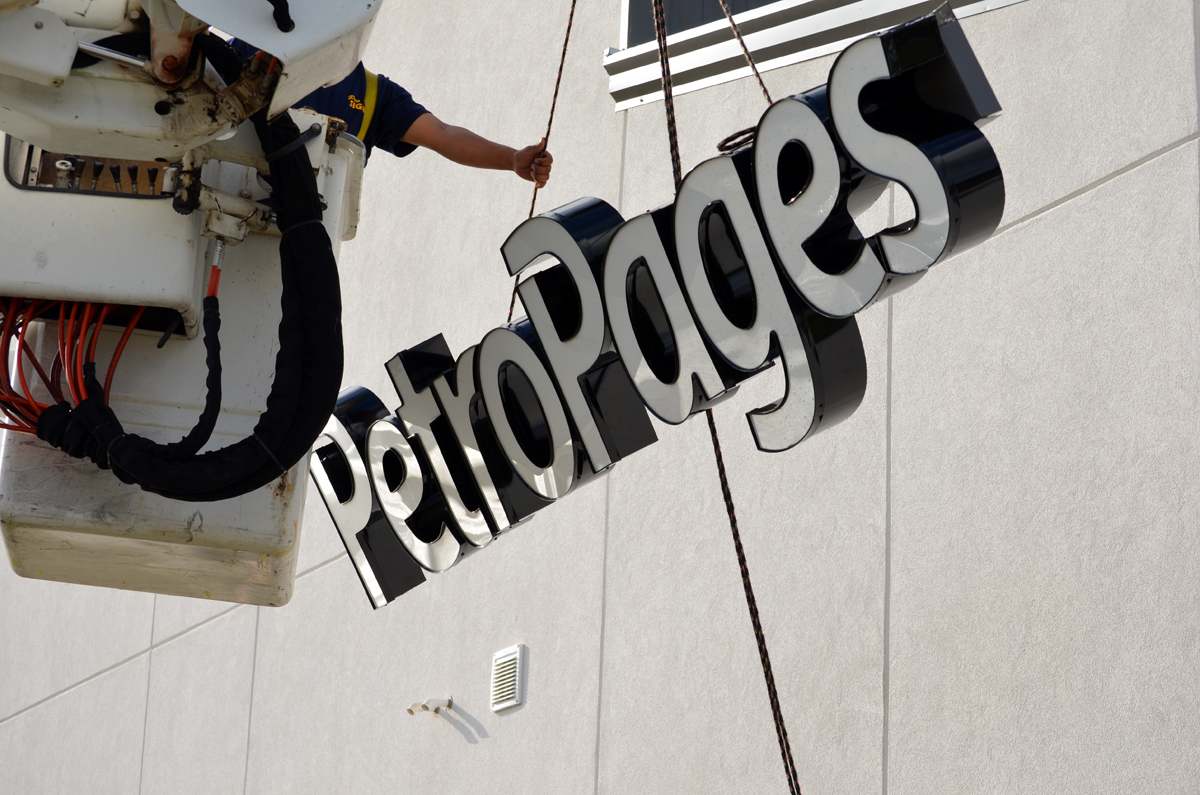 petropages-building-sign2