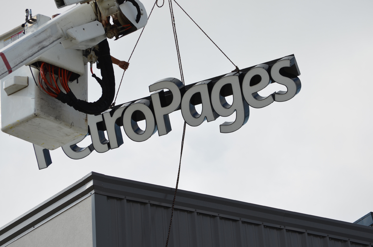 petropages-building-sign3