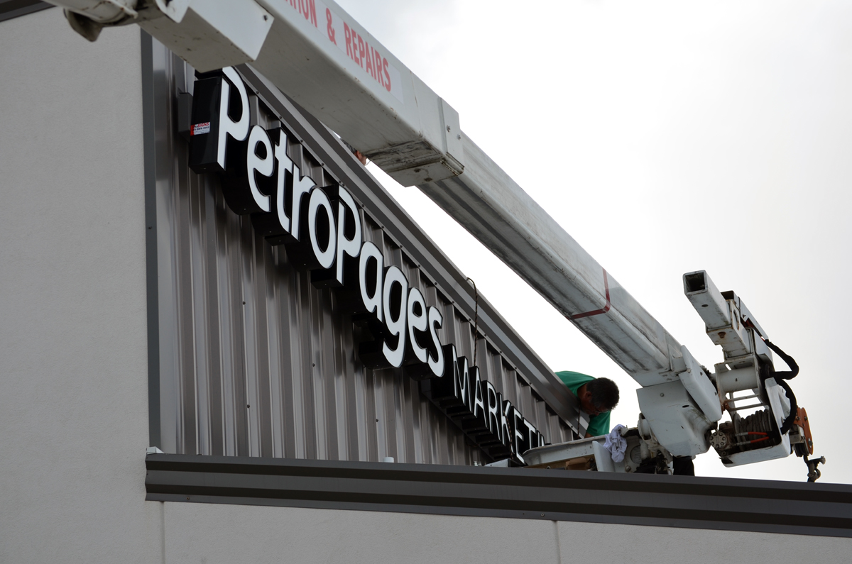 petropages-building-sign4